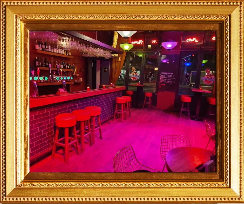 Karaoke Rotterdam